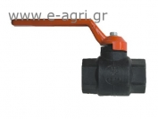 ANTIFREEZE BALL VALVE