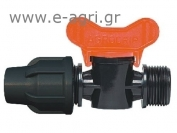 MINI VALVE NIPPLE LOCK COUPLING