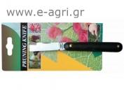 GRAFTING KNIFE SIMPLE