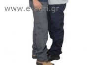 MILITARY TYPE DUNGAREES (with side pockets)