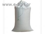 BAGS POLYPROPYLENE (PP) WHITE & GRAY