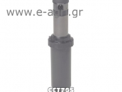 ROTARY SPRINKLER CT70