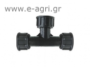 TEE COUPLING FOR VALVE BOX