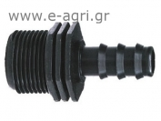 BARBED MALE ADAPTOR Ø16Χ3/4""