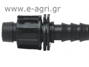 INDENTED COUPLING DRIPLINE Ø16ΧØ16