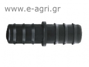 BARBED COUPLING Ø16ΧØ16