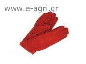 GLOVES LEATHER ELECTRO WELDING